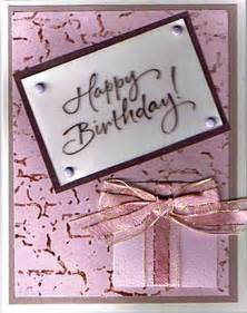 birthday card free classifieds site list