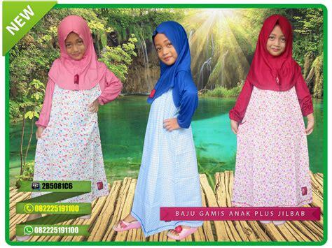 Model Jilbab Bayi Terbaru Gamis Anak Grosir Baju Gamis Anak