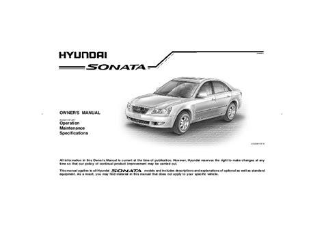 2006 hyundai sonata owners manual
