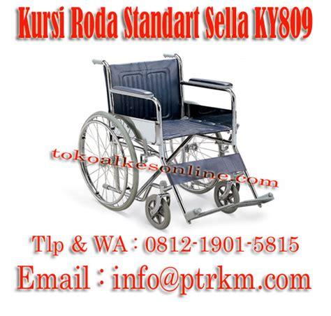 Kursi Roda Sella Ky809 toko kursi roda murah toko alat kesehatan