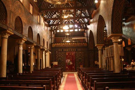 ezra church