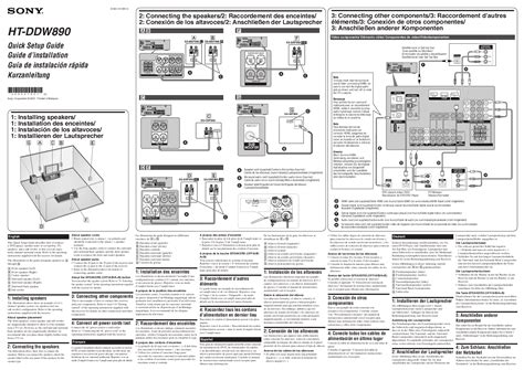 sony home theater system user manual