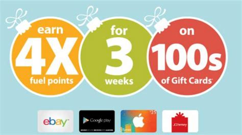 Can You Buy Amazon Gift Cards At Kroger - kroger 4x fuel points is back for holiday shopping mission to save