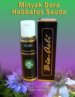 Minyak Habbatussauda Jintan Hitam Habbasyifa 200 Kpsl Obat Kanker sahabat herbal