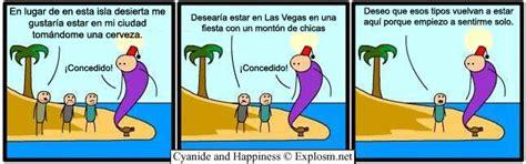 ilusiones opticas chistosas les traigo imagenes de historietas graciosas yapa