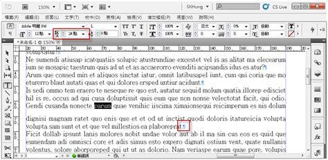 layout nfe txt 3 1 indesign 行距二三事 阿鯤 的 學習日記 隨意窩 xuite日誌