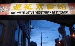 White Lotus Restaurant Best Restaurants For Vegetarians