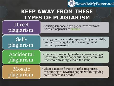 How Can I Check My Essay For Plagiarism by Can I Check My Essay For Plagiarism 1st Grade Writing Essays Teaching Resources Lesson Plans