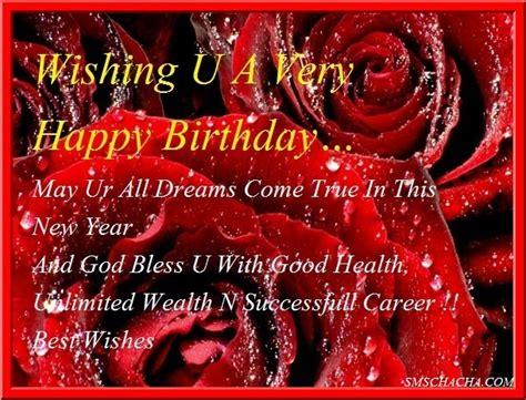funny love sad birthday sms birthday sms
