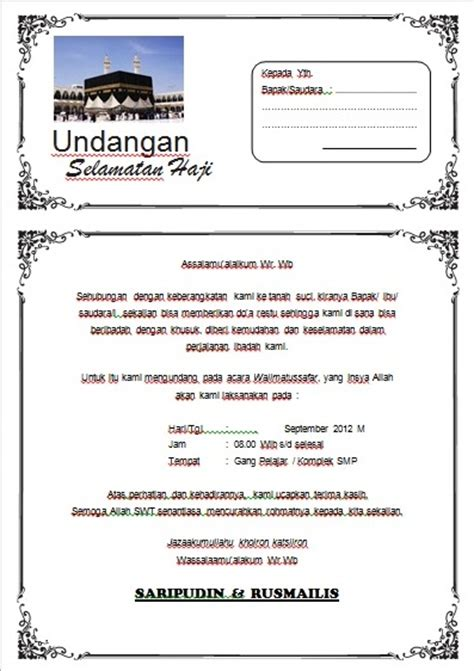 template undangan word gratis free download template undangan haji ms word rumivirus