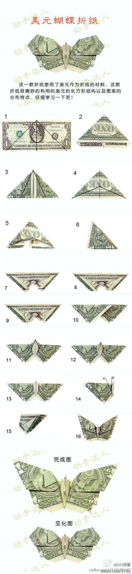 How To Make Money Butterfly Origami - 25 best ideas about origami on