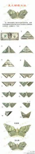 Easy Money Origami Butterfly - 25 best ideas about origami on