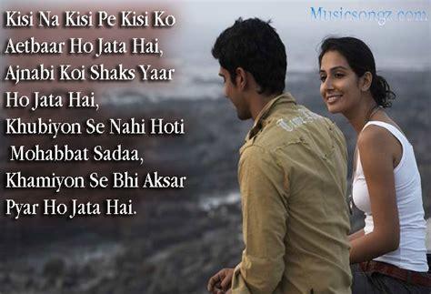 hindi love story shayari photo shayari love hindi in urdu in hindi love you in english