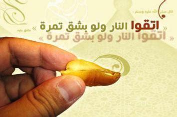 Selamatkan Dirimu Dari Siksa Kubur selamatkan dirimu dari neraka dengan sedekah voa islam