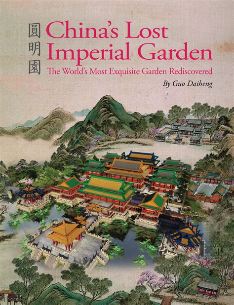 the summer palace books china s lost imperial garden newsouth books