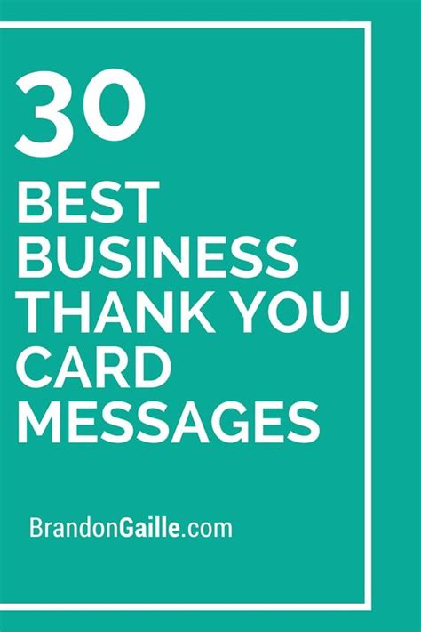 Business Card Messages