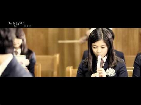 lee seung gi return lee seung gi 이승기 return 되돌리다 mv music pinterest