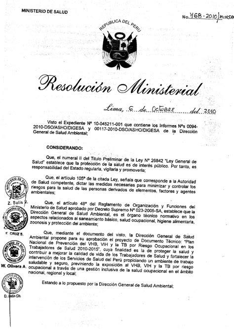 resolucion ministerial n199 2015 minedu resolucion ministerial 768 2010 minsa