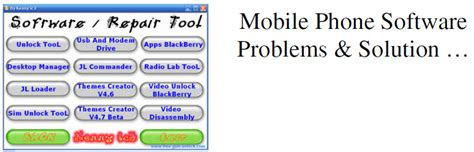 mobile software solution tips and solution mobile phone problem solution mobile