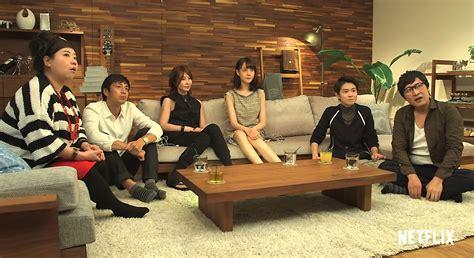 terrace house host terrace house season 1 series review drama max