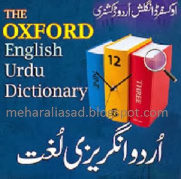 oxford english dictionary free download full version for pc english to hindi todaygeniussx over blog com