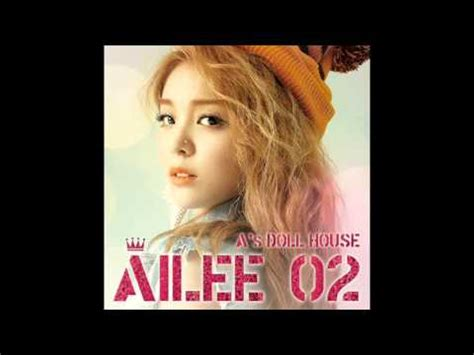 ailee u i audio dl 에일리 ailee u i audio dl