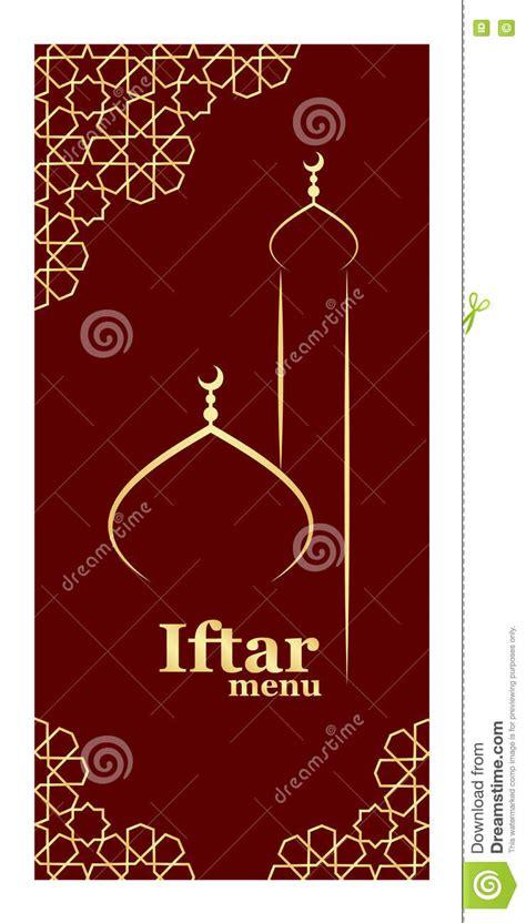 iftar menu card template iftar menu template stock vector image 71502949