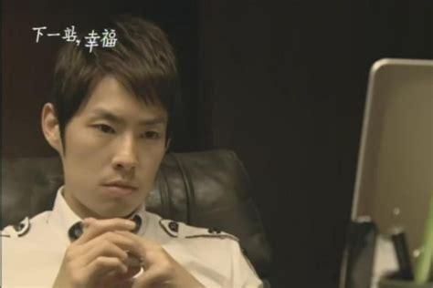 dramafire watch online autumn concerto episode 9 eng sub watch online in english