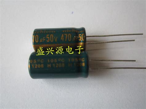 nichicon capacitor ltd nichicon capacitor ltd 28 images taiwan upj1h220med nichicon aluminum electrolytic