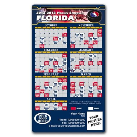 florida panthers hockey schedule magnets 4 quot x 7 quot custom