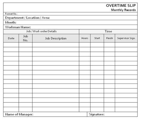overtime log template overtime slip form