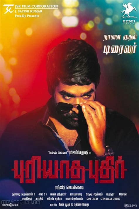 film 2017 video download puriyatha puthir 2017 watch online and full movie