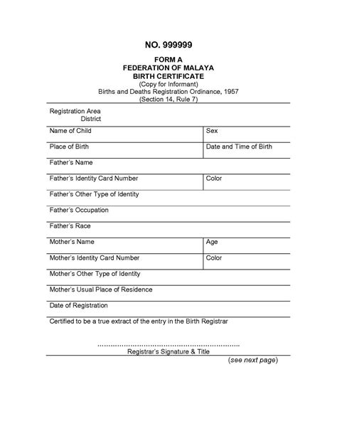 certificate translation template 6 best images of marriage certificate translation template