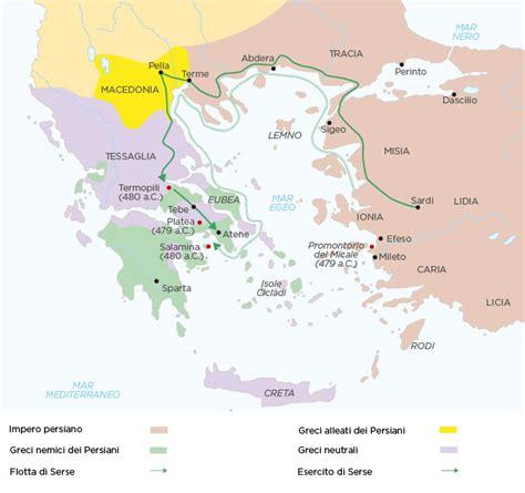 la seconda guerra persiana storiadigitale zanichelli linker mappastorica site
