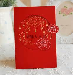 city wedding invitations reviews all invitations ideas