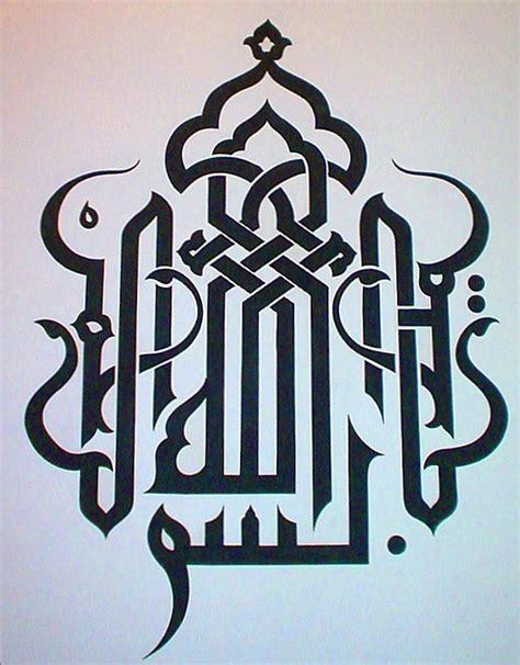 Jadda Wajada White 1000 images about crafty arab calligraphy on