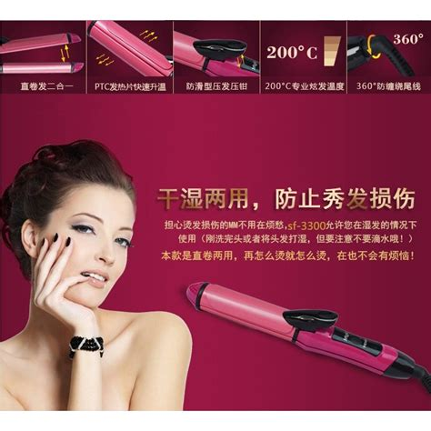 Catok Rambut 3 In 1 omelet 2 in 1 ceramic curlers and hair styler catok keriting rambut pink