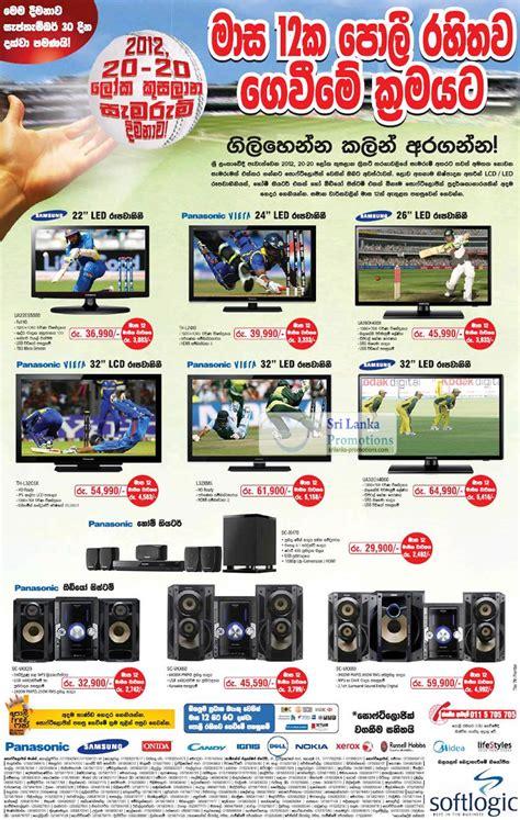 Panasonic Hair Dryer Price In Sri Lanka softlogic panasonic air conditioners samsung tv price
