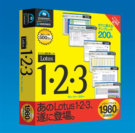 lotus 123 windows 7 todo software antiguo lotus 123