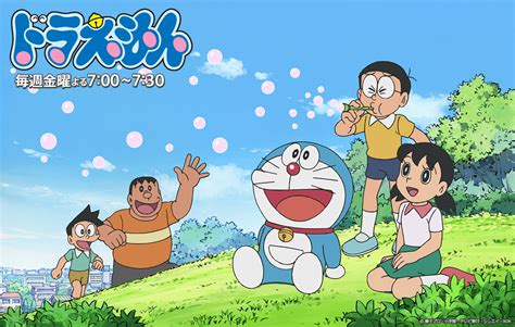 wallpaper of doraemon free download free doraemon wallpapers download