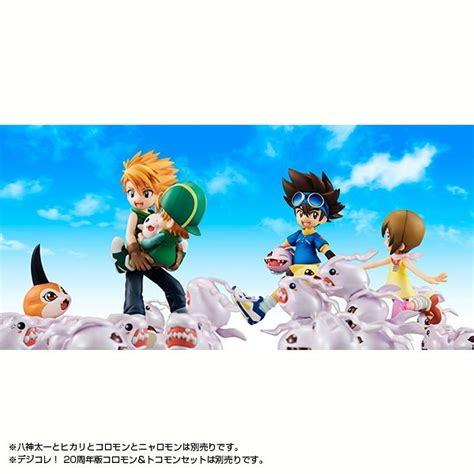 Digimon Collection Koromon Limited Edition digimon adventure g e m series ishida yamato takaishi
