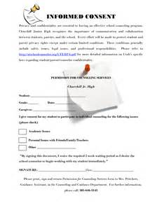 Counselling Consent Form Template by Best Photos Of Counselor Informed Consent Sle
