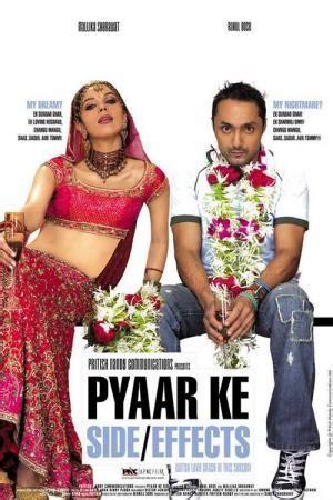 sapna choudhary odia film efectos secundarios del amor 2006 filmaffinity