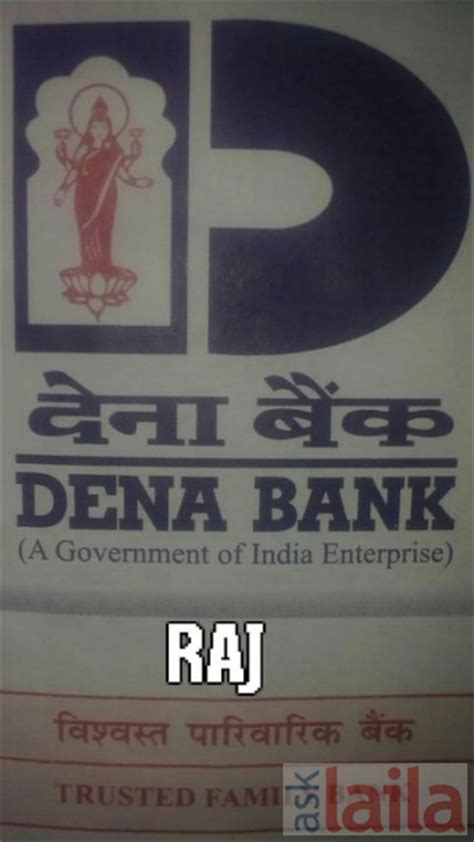 dena bank branches in delhi photos of dena bank bhat bazar mumbai dena bank bank