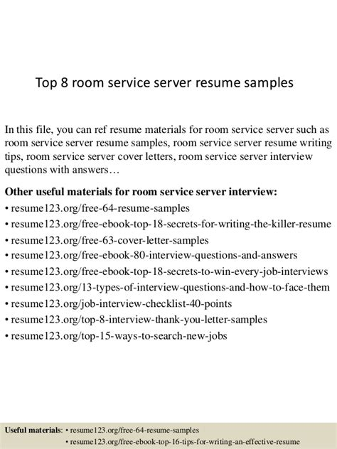 top 8 room service server resume sles
