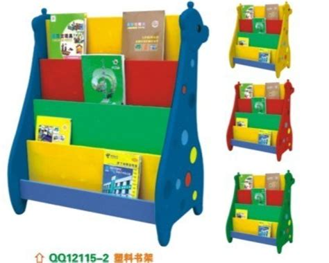 Book Rack For Children by China Children Book Rack Qq12115 2 Photos Pictures