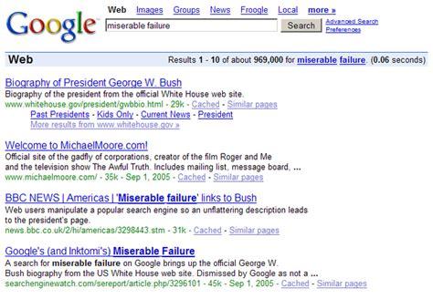 Google Images Meme - memes google 100 images 20 hilarious google memo memes and some helpful links google chrome