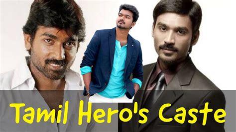 actor film youtube நட கர கள ன ச த tamil actors caste cinema caste youtube