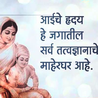 marathi thought images moonsms sms message quotes image hd wallpaper pics