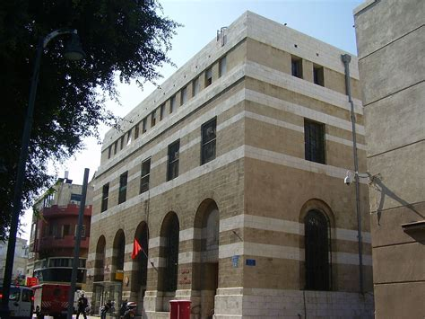 Post Office Co by Israel Postal Company